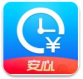 安心记加班app v2.0
