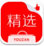 有赞精选app v1.6