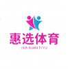惠选体育app v1.0