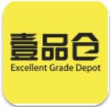 壹品仓app