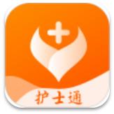 护士通app v3.0