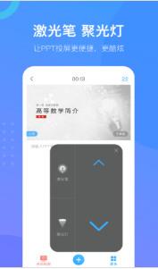 学习通app下载安装