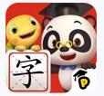 熊猫博士识字破解版