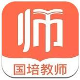 国培教师app