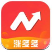 涨多多app