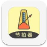 节拍器助手app