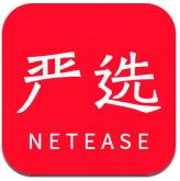 网易严选app