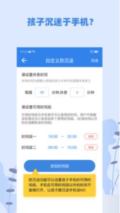 蓝小咪手机安卓版下载
