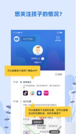 蓝小咪app下载