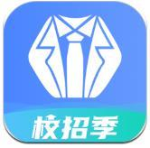 实习僧安卓版app
