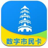智慧苏州app v2.3