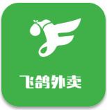 飞鸽外卖app