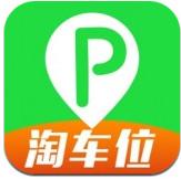 淘车位停车app v1.0