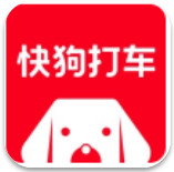 快狗打车app v1.0