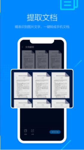 搜狗浏览器app下载安装