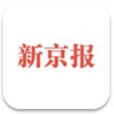 新京报数字版 v2.3