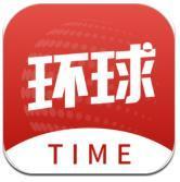 环球time咪咕版 v1.0