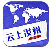 云上汝州app v1.0