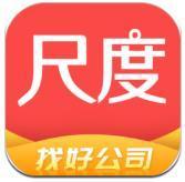 尺度财经安卓app v1.8.3.1