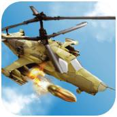真实直升机大战模拟破解版 v1.0