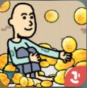 乞丐挣钱比你快 v2.0