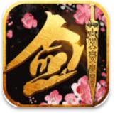 剑破九州官方正式版