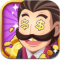 金币大富翁最新版