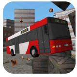 3D巴士停车安卓版