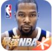 最强NBA体验服 v1.27.381