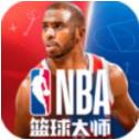 NBA篮球大师破解版 v3.10.0