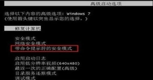 XP系统如何破解电脑开机密码?