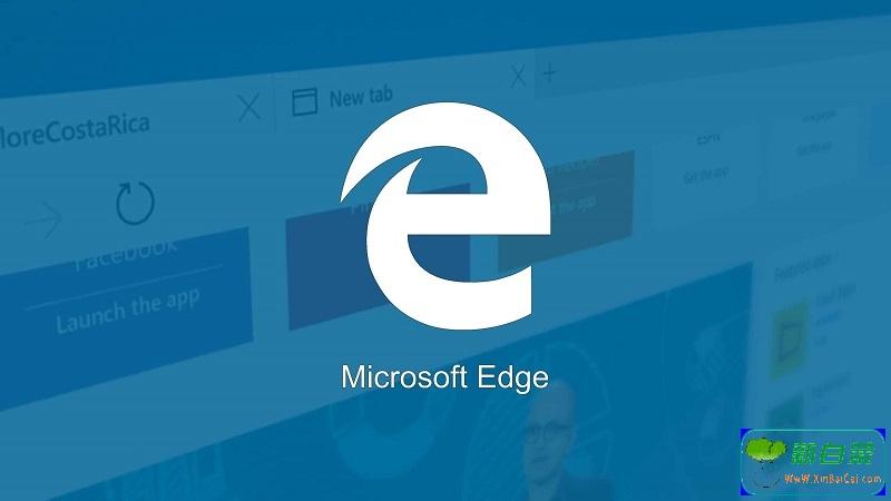 怎么启用Edge浏览器的扩展程序管理菜单