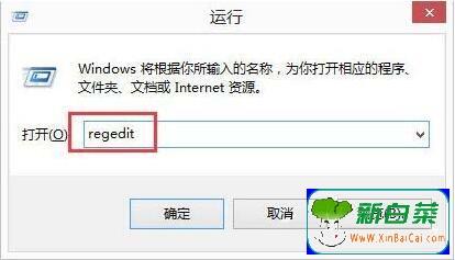 win8系统如何删除dll文件 win8系统删除dll文件操作方法介绍