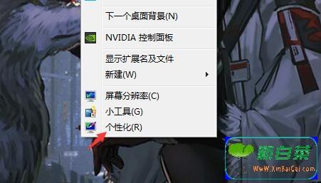 怎么显示我的电脑到桌面?