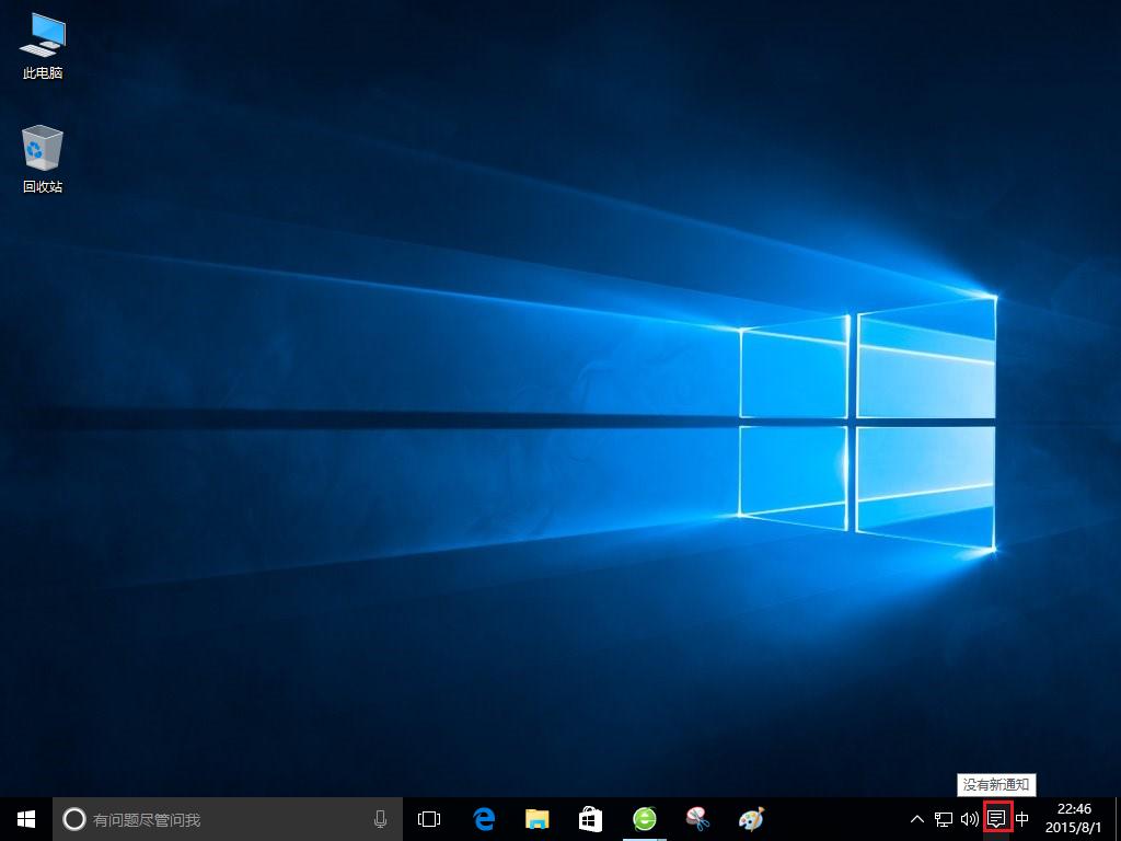 """Windows10,8.1中的""""某些文件无法从回收站中清空""""怎么办?"""