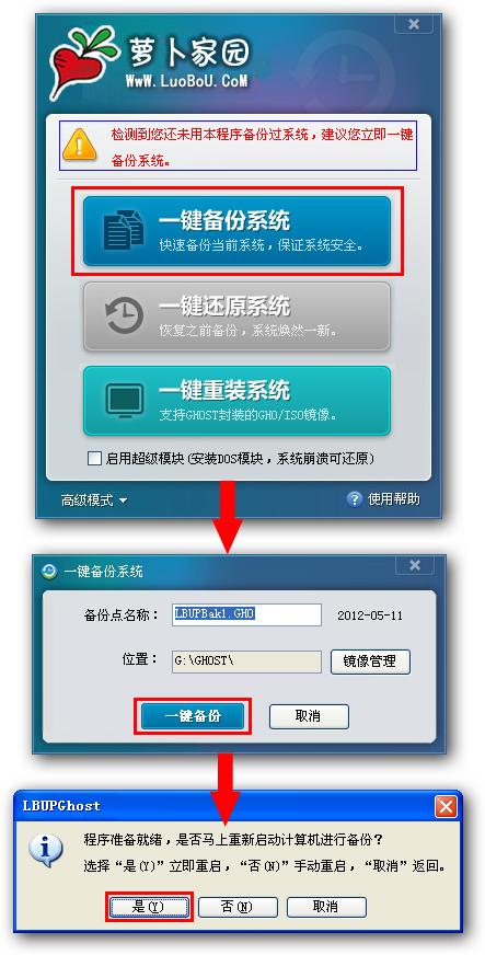 http://img.xinbaicai.com/d/file/pic_soft/20210114/1-1205140P409617.png