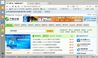 http://img.xinbaicai.com/d/file/pic_soft/20210114/2013531105545929.jpg