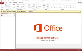http://img.xinbaicai.com/d/file/pic_soft/20210114/2013531105642908.jpg