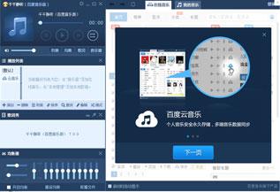 http://img.xinbaicai.com/d/file/pic_soft/20210114/2013531105712622.jpg