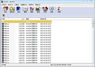 http://img.xinbaicai.com/d/file/pic_soft/20210114/2013531105824481.jpg