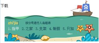 http://img.xinbaicai.com/d/file/pic_soft/20210114/2013610114641595.jpg