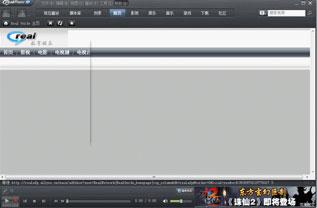 http://img.xinbaicai.com/d/file/pic_soft/20210114/2013610121643288.jpg