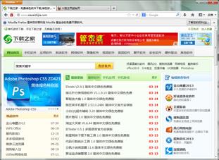 http://img.xinbaicai.com/d/file/pic_soft/20210114/2013611135841386.jpg