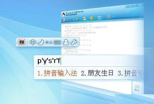 http://img.xinbaicai.com/d/file/pic_soft/20210114/2013612151324839.jpg