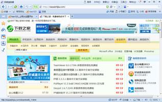http://img.xinbaicai.com/d/file/pic_soft/20210114/201361315444367.jpg
