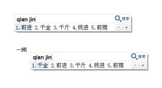 http://img.xinbaicai.com/d/file/pic_soft/20210114/201361413350234.jpg