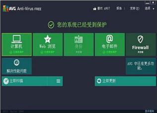 http://img.xinbaicai.com/d/file/pic_soft/20210114/2013614133855400.jpg