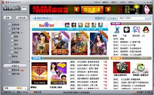 http://img.xinbaicai.com/d/file/pic_soft/20210114/2013616153023274.jpg