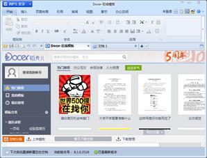 http://img.xinbaicai.com/d/file/pic_soft/20210114/20136523144956.jpg