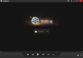 http://img.xinbaicai.com/d/file/pic_soft/20210114/201366205845380.jpg